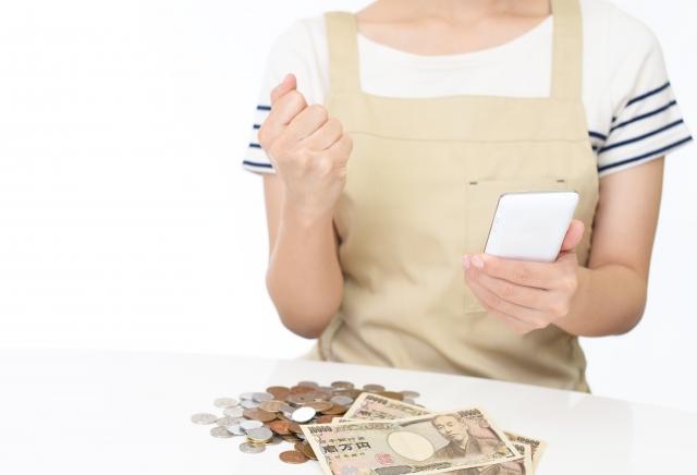 収入源を増やす方法
