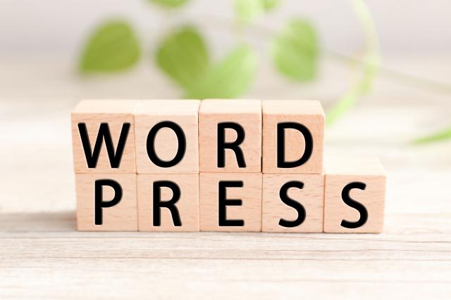 WordPressの使い方と始め方